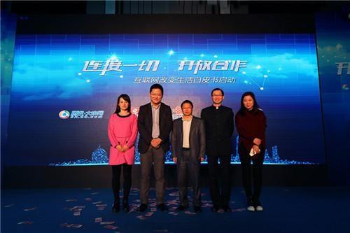 上海庆典年会演出活动舞台搭建一站式服务