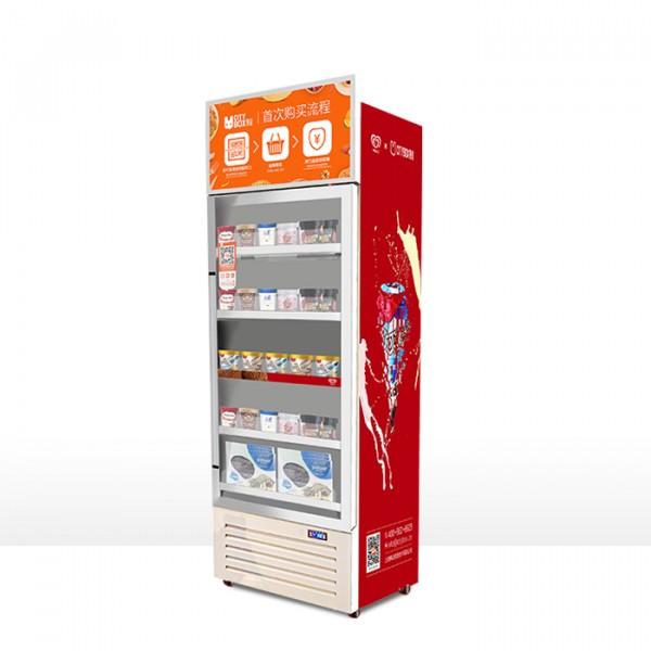 魔盒智能售货机租赁 货品不限SKU品类 支付即拿即走(寄出包邮)