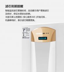 浩泽厨下式净水器JZY-A2B3(XD)