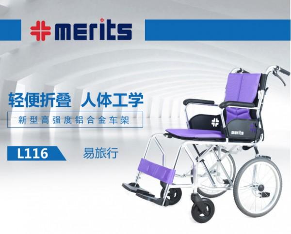 高端手推轮椅出租
