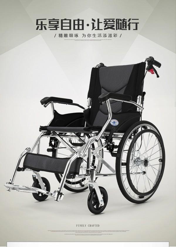 手推轮椅出租