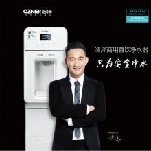 上海商用 办公 净水器直饮机租赁