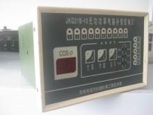 無功功率電腦補償控制器