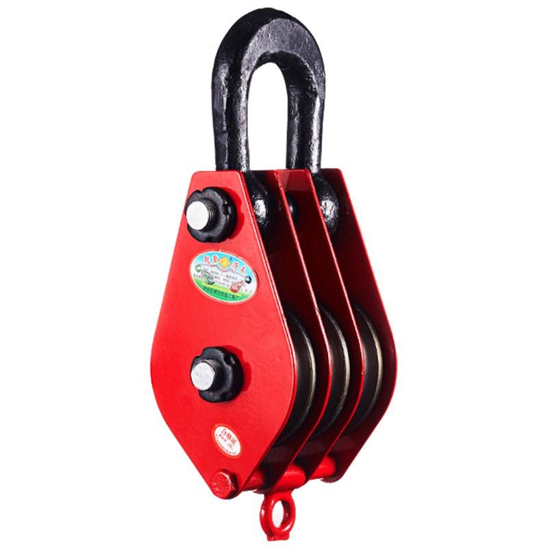 国标重型多轮吊环滑车