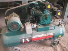 力盛W-0.53/30空气压缩机