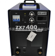 瑞凌ZX7400逆变直流焊机
