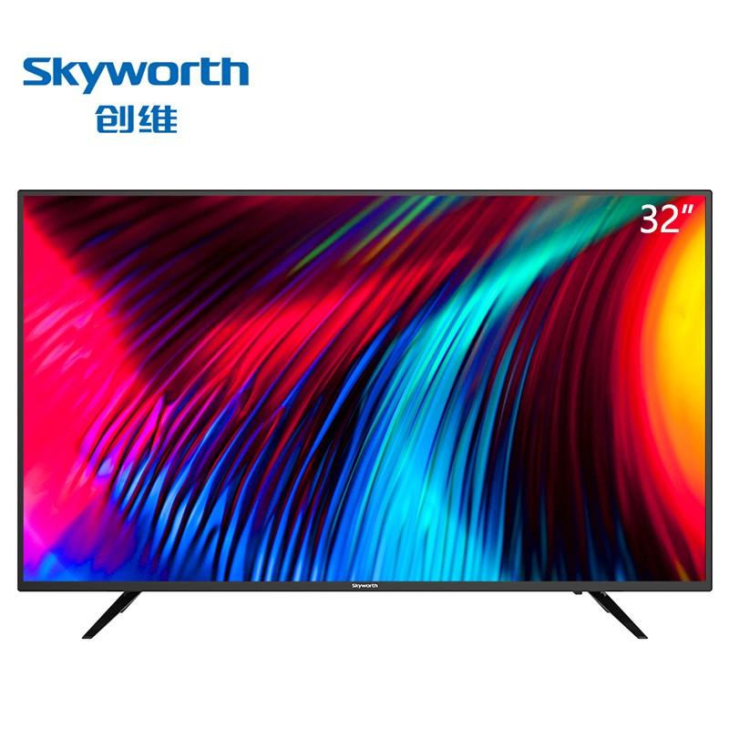 创维 32E2A 32英寸 智能网络LED彩电酷开WIFI互联网电视