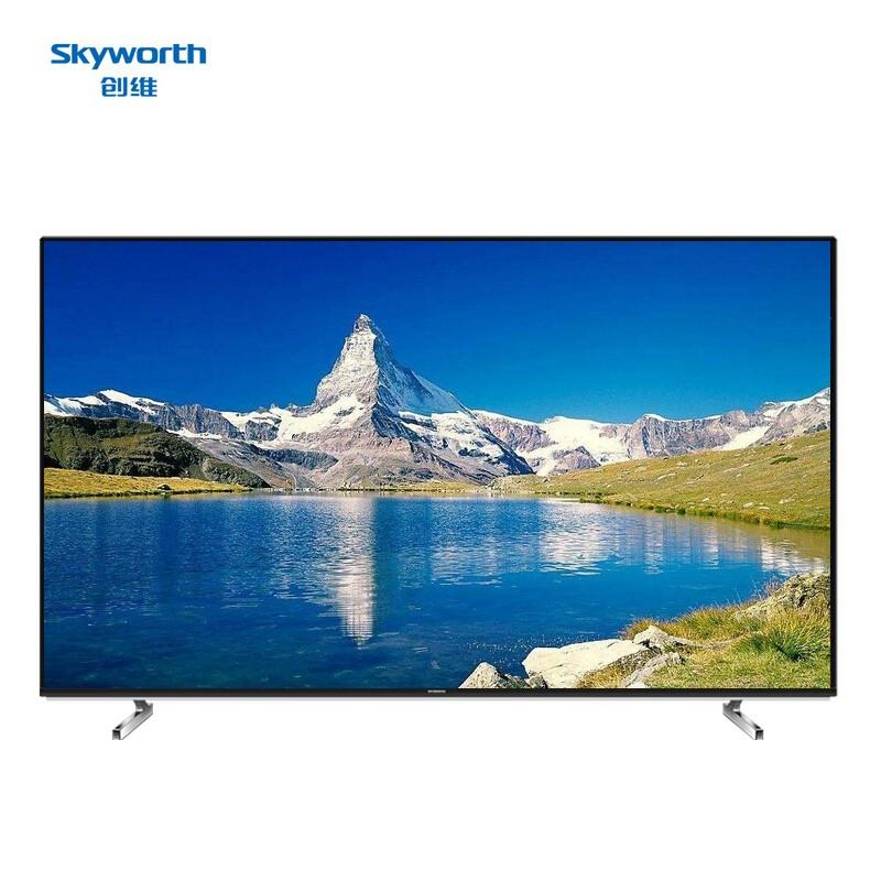 创维 55Q4A/65Q4A  平板电视4K超高清 防蓝光智能电视
