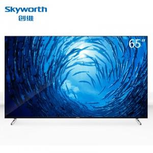 创维  65Q3A 65英寸 新款4K超高清HDR智能网络液晶平板电视机 防蓝光护眼LED