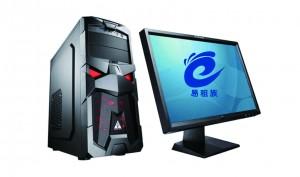 游戏型组装机—EZ7