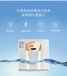 浩泽牌 家用厨房净水器前置净水机自来水直饮RO净水机六级过滤母婴专用净水器