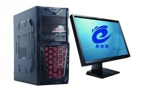游戏型组装机—EZ5