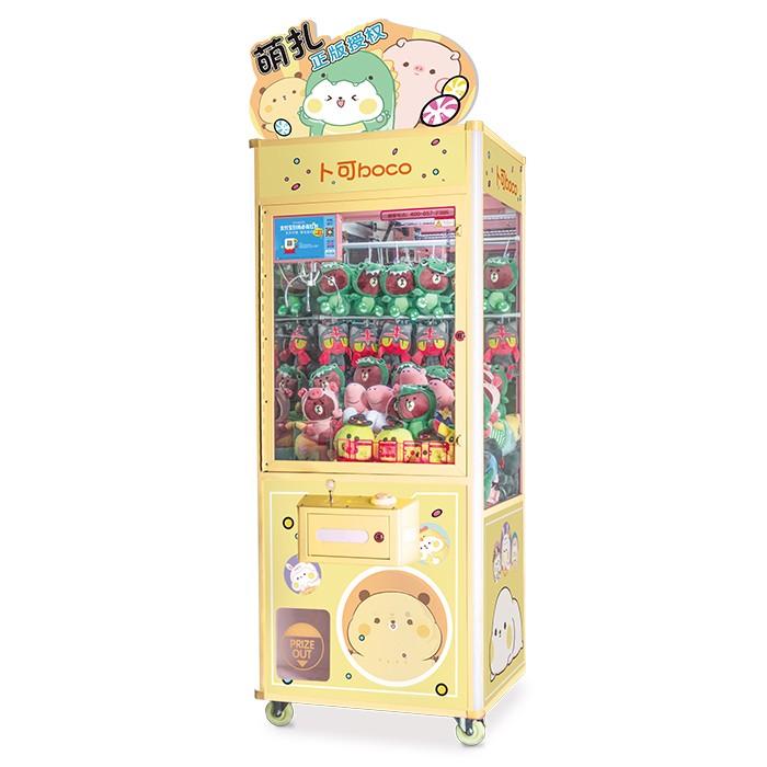 7寸娃娃机 入门首选 行业口碑佳 性价比高