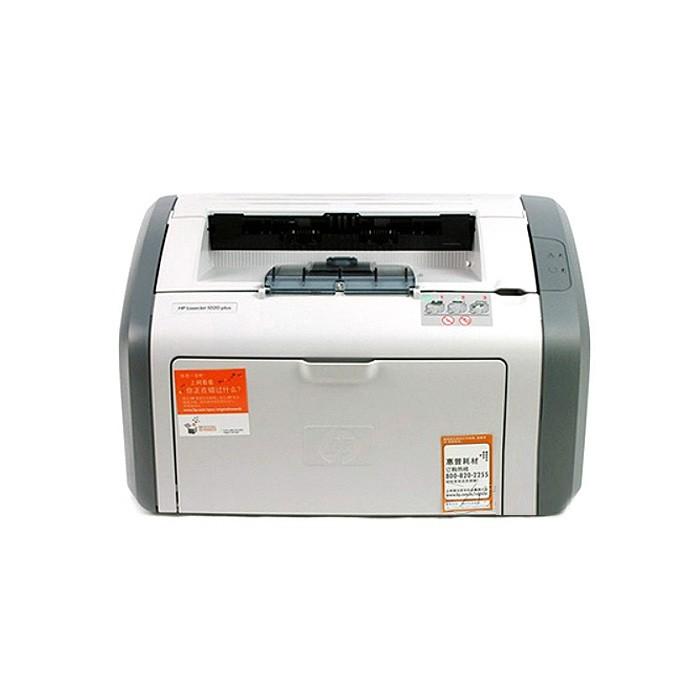 北京发货  惠普HP 1020  一年起租  黑白激光打印机