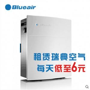 瑞典Blueair空气净化器家用、办公室新装修除甲醛室内氧吧203Slim