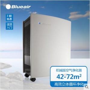 瑞典Blueair/布鲁雅尔空气净化器 503 有效除PM2.5雾霾甲醛 新装修异味