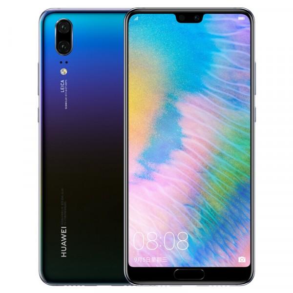 【全新】华为 HUAWEI P20 Pro 6GB +64GB/6GB +128GB全面屏 全网通移动联通电信4G手机 双卡双待