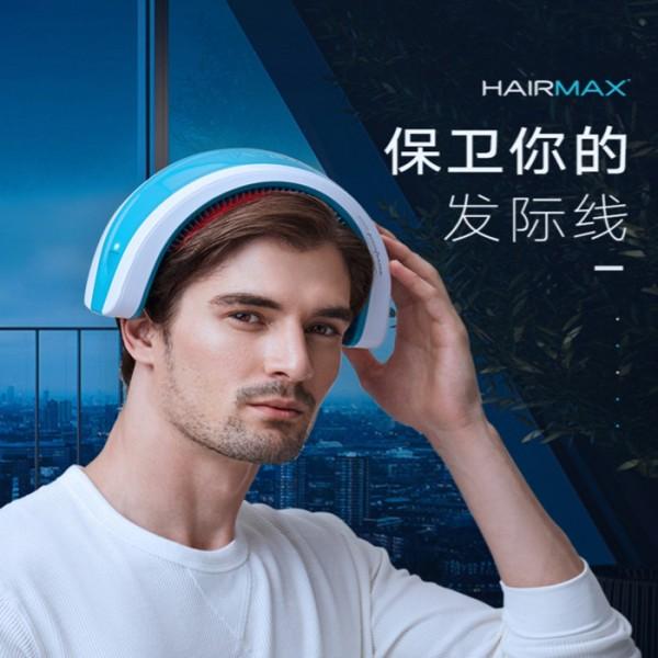 HairMax激光健发带