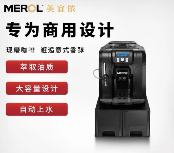 商用咖啡机0元租(含物料)