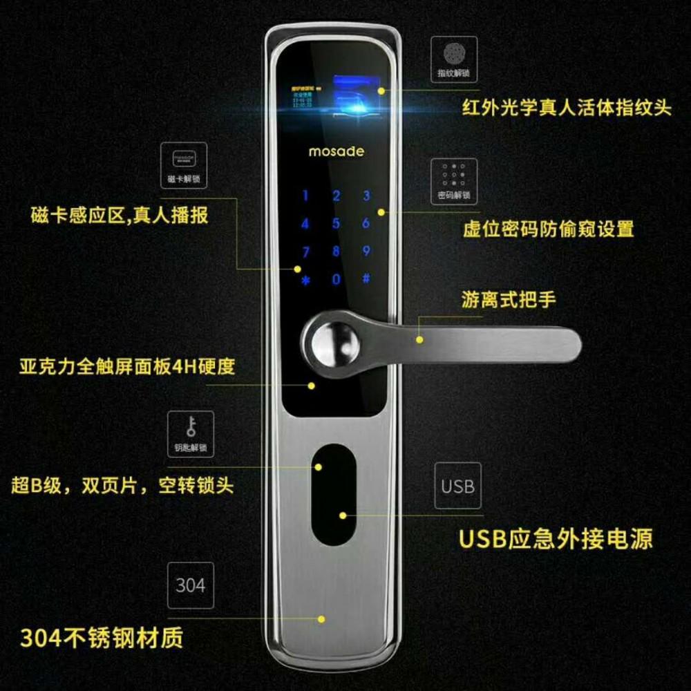 CCTV展播品牌摩萨迪智能锁MLF-001平板指纹锁家庭入户门办公室门不锈钢防盗门大门智能电子密码锁