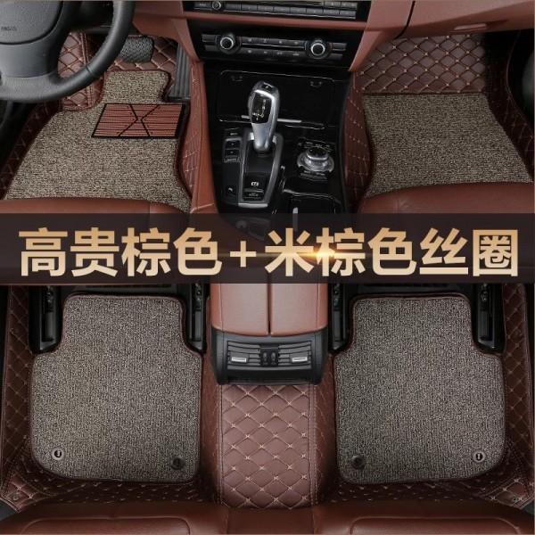 【+1元买断】双层汽车全包围丝圈脚垫 专车定制