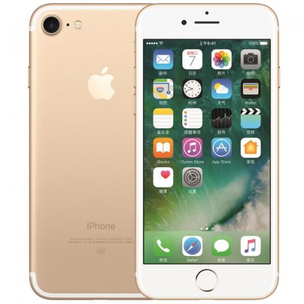 【全新国行】Apple  iPhone7 32GB/128GB 移动联通电信 全网通
