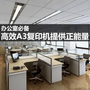 复印机出租 深圳全新黑白彩色多功能打印机出租190元起
