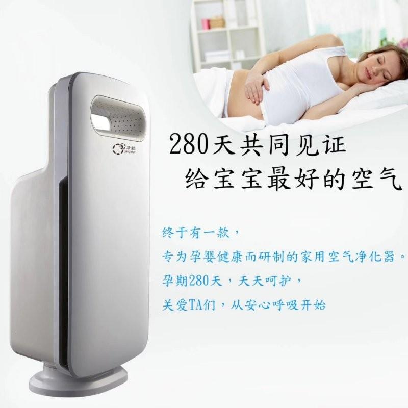 """租赁""""空气净化器"""",免押金!高效除装修污染,免费保修!"""