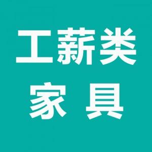 河北省发货  工薪套餐租赁  租满一年(无需归还)套餐
