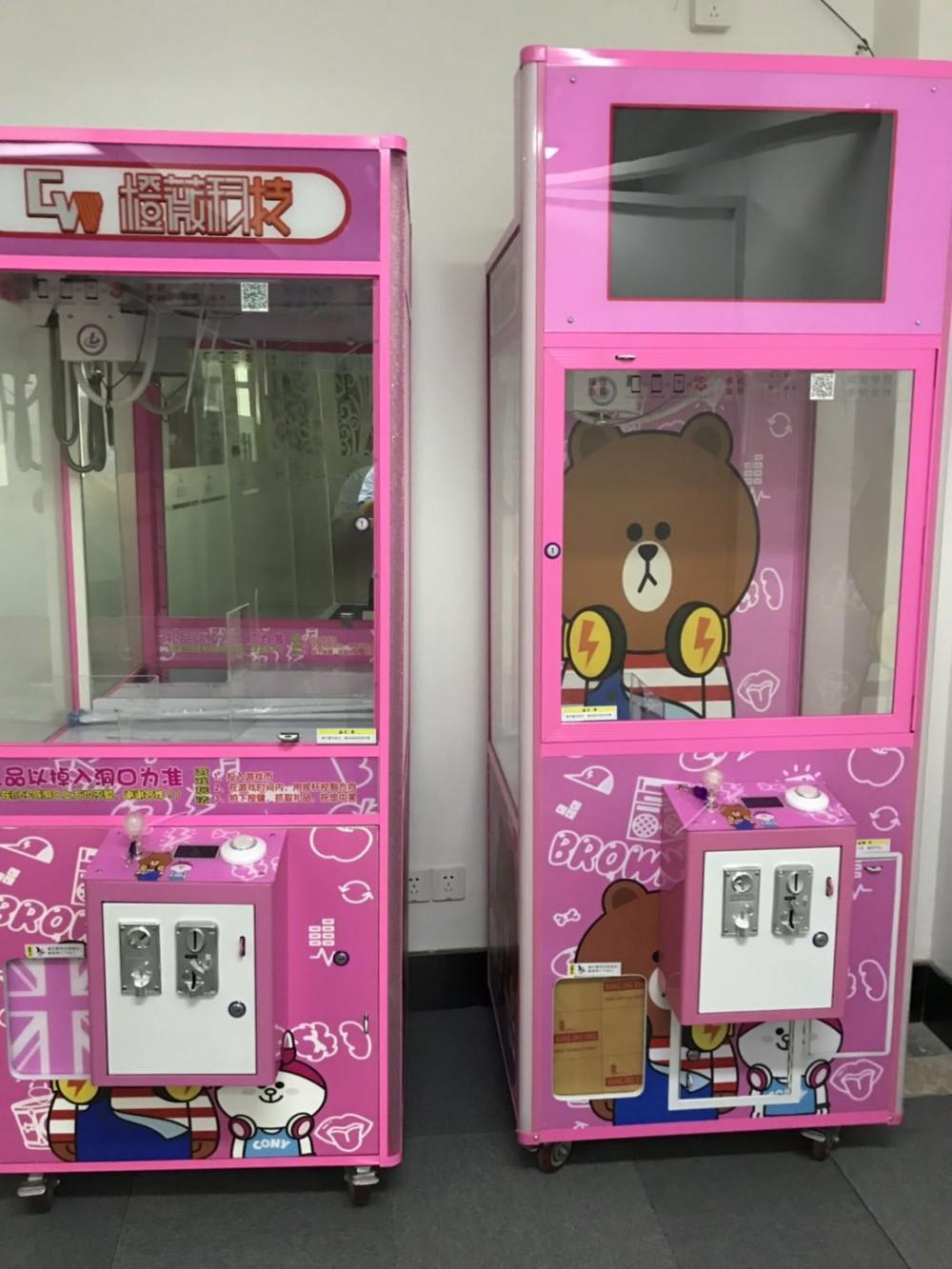 定制版娃娃机 (定制机身液晶显示屏播放)