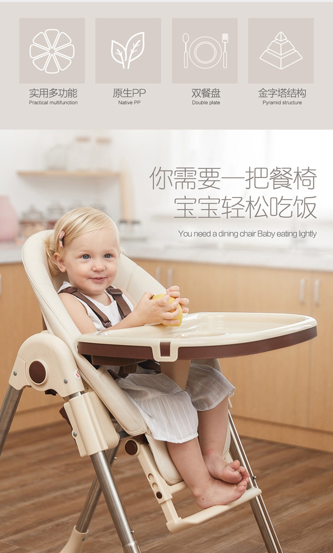多功能便携式宝宝餐椅-可折叠(租满即送)