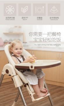 多功能便攜式寶寶餐椅-可折疊(租滿即送)