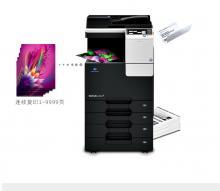 大连打印机出租/租赁/免押金/全新机器/彩色打印机/黑白
