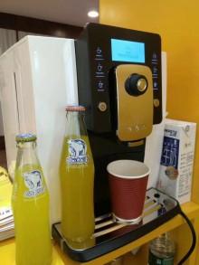 办公室咖啡机租赁 企业咖啡机租赁
