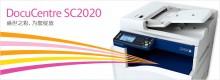办公好帮手 A3幅面彩色一体机打印复印扫描网络