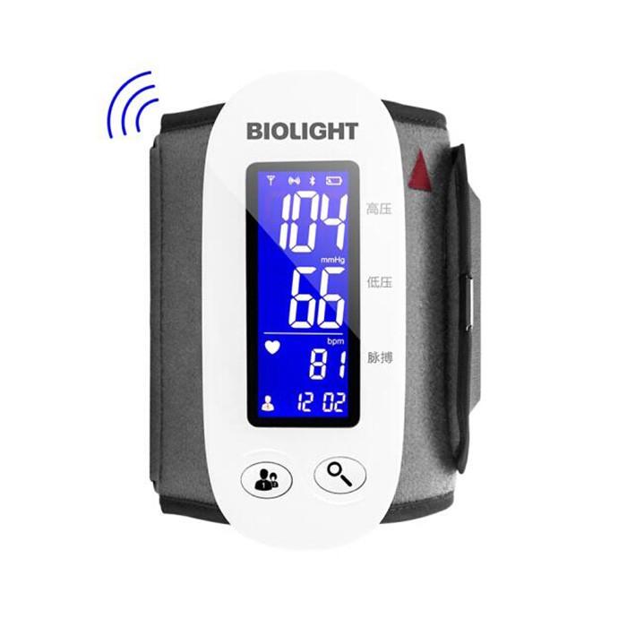 寶萊特智能家用電子血壓計上臂式測量儀
