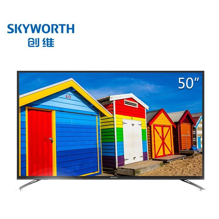創維(Skyworth)50M6 50英寸 4K超高清智能酷開網絡液晶電視機
