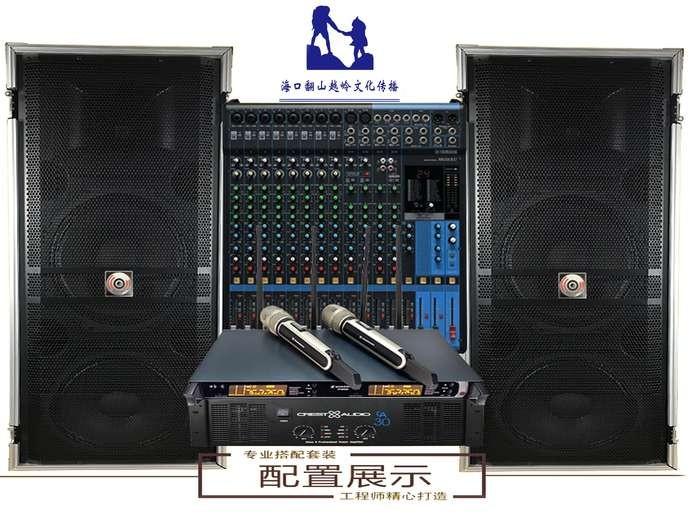 海口全频音箱双15寸出租音响设备