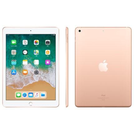 【国行全新原封】 2018款新iPad 9.7寸 32G/128G