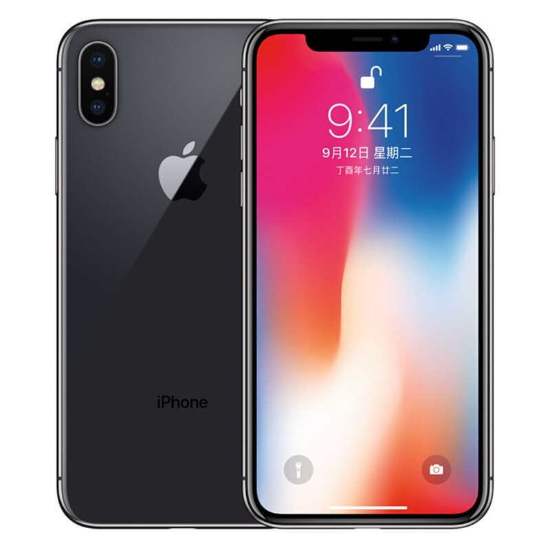 iPhoneX 98新 全網通