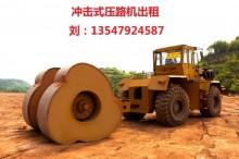 工程機械設備租賃