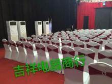 深圳空調租賃