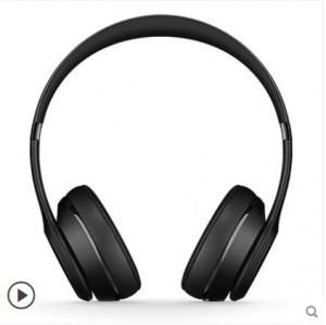 【全新正品】Beats Solo3 Wireless 头戴式 无线蓝牙耳机 耳麦