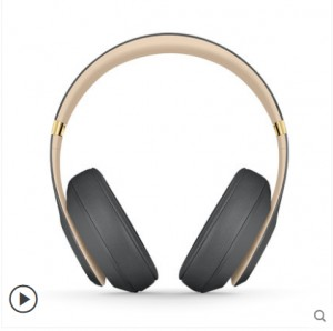 【全新正品】Beats Studio 3 Wireless 无线降噪耳机 蓝牙 头戴式