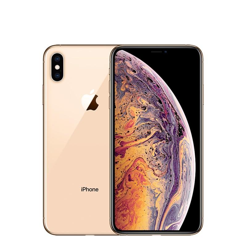 全新iPhone XS Max