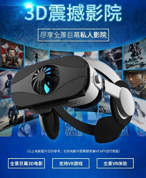 5FVR眼镜头戴式带散热器头盔耳机版