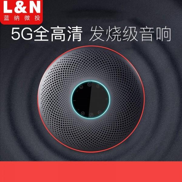 蓝纳智能音响投影仪N3  独立蓝牙音箱 巨幕影院 AI语音操控 便携办公微型投影仪