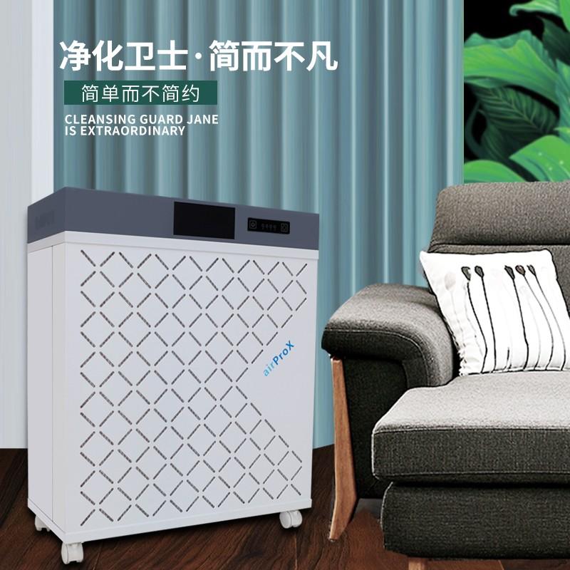 埃爾博FFU家用空氣凈化器MINI版