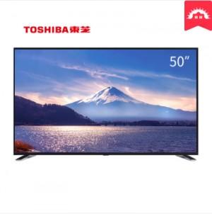 【全新正品】东芝 (TOSHIBA) 50U7450C 4K超高清智能液晶电视