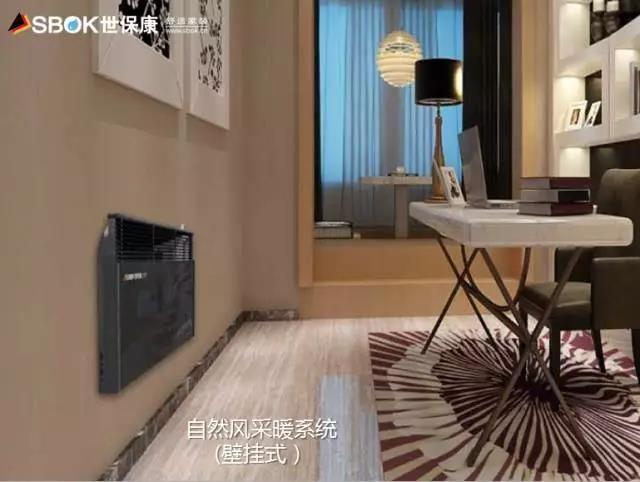 德国世保康 /SBOK 取暖器/电暖器/电暖气 欧式自然风对流式家用采暖 全房卧室采暖 智能恒温节能